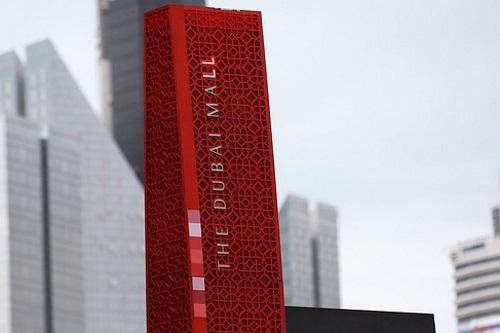 Dubai Mall Eingang